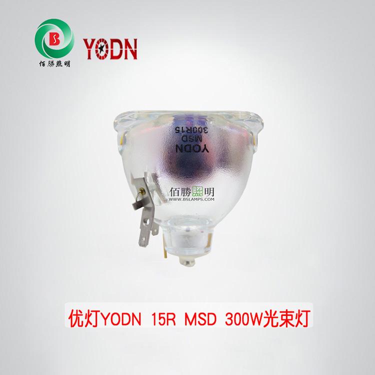 优灯 R15 MSD300w 光束灯
