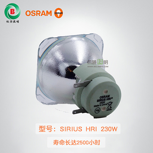 OSRAM SIRIUS HRI 230W 光束灯
