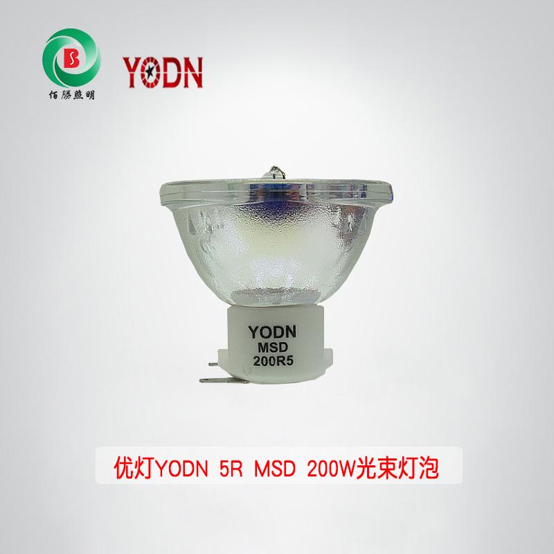 优灯 R5 MSD 200w 光束灯
