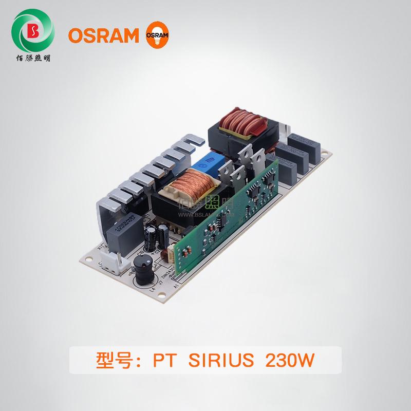 OSRAM PT SIRIUS 230W 镇流器